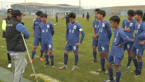 7名国青水平球员放弃踢球 俱乐部负责人:上大学风险小