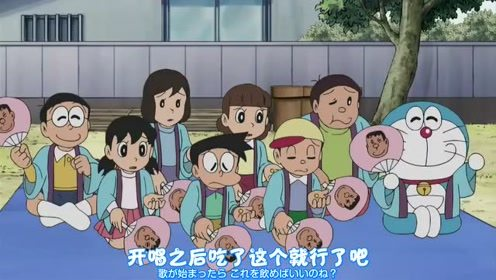 哆啦A梦:哆啦a梦拿出上瘾药丸,胖虎唱歌难听,也完全停不下来