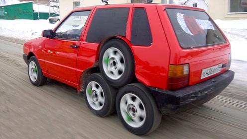 大叔把轿车改装成八轮驱动,油门一踩到底,彻底放飞自我!