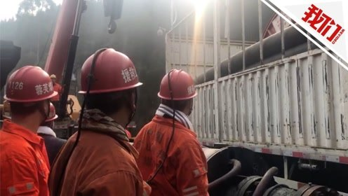 宜宾煤矿透水事故逃生者讲述:8名矿工死死抱住立柱没被洪水冲走