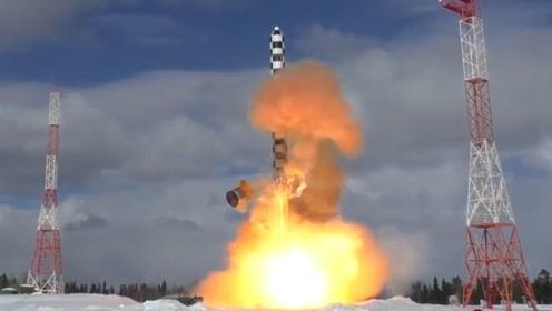 俄将接收萨尔马特导弹,射程18000公里,能携带高超音速弹头