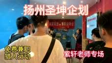 上海略豹-圣坤企劃,兒童婚紗攝影,秀場策劃,開業活動現場