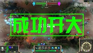 【神探苍英雄百科】第13期 蛮族之王泰达米尔