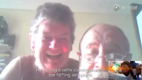 男子给父母直播自己跳伞全程 吓坏老人家
