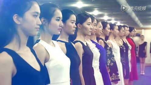 """2015中国职业模特大赛 男女20强""""残酷""""出炉"""