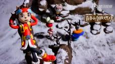 欢乐北极星登陆卡酷卫视 - 腾讯视频