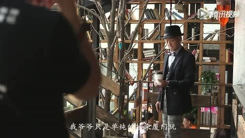 摄影师小野杰西与爷爷的生活片段