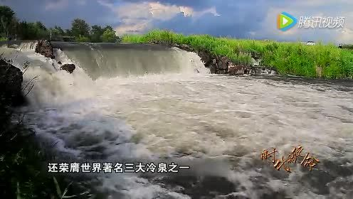 黑龙江天鹅颐养联盟候鸟养老度假