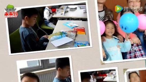 """未来岛-""""未来读书计划——培养孩子的阅读习惯""""活动展示"""