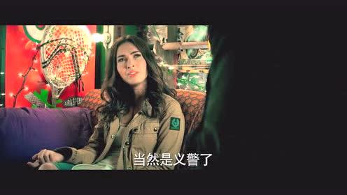 《忍者神龟2》角色特辑 糖哥梅根情陷三角恋