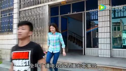 洪湖市广播电视台宣传片