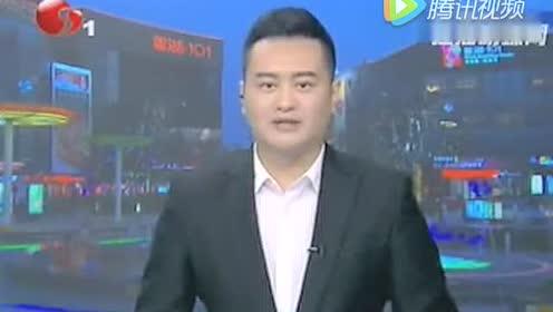 通州小伙深夜QQ安慰女同事 突遭钢管砍刀暴打群殴