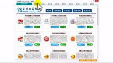 广东11选5计划软件免费领取