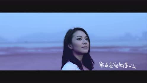 JW王灝兒 - 小故事Official MV