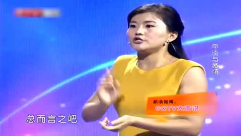 女子骂结婚十年的老公是木乃伊,涂磊当场笑喷了!