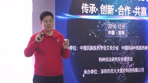 中医+互联网峰会大咖云集 灸大夫i9新品发布会引领艾灸新时尚