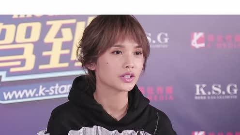 杨丞琳K-MEDIA独家专访视频