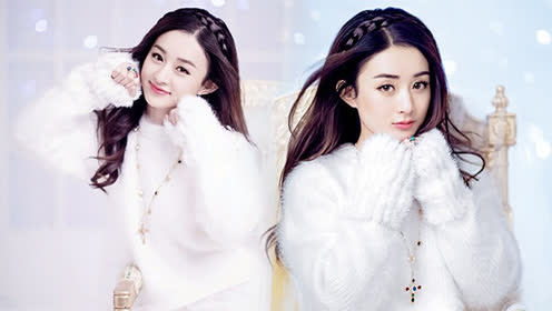 赵丽颖呆萌刘亦菲清纯 真正具有少女感的女星