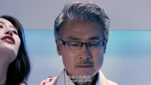 《超能联盟之葫芦战队》北京国际网络电影节图片