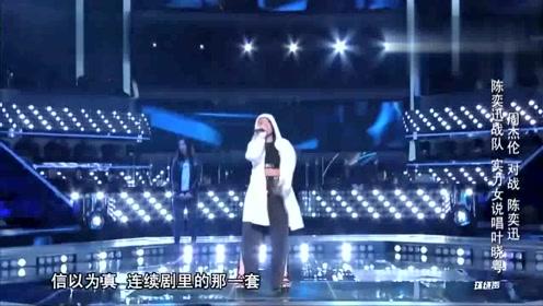 《中国新歌声》嘻哈说唱正当道!节奏感太强、歌词太厉害,那英