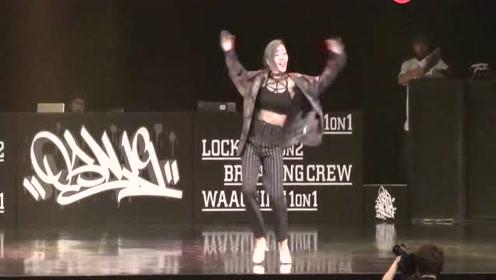 世界街舞大赛日本街舞甩手舞冠军卡琳,对战黑女王!