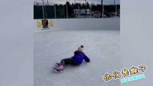 萌宝学滑冰:感觉自己站不起来了呢