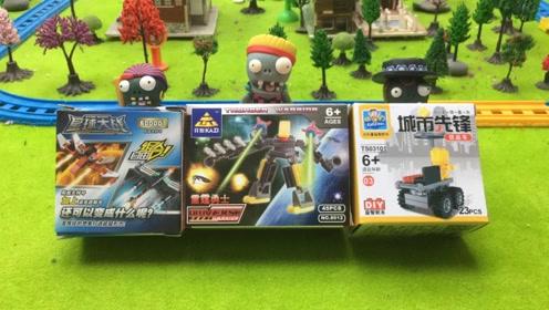 植物大战僵尸小僵尸一起拼装积木玩具战斗飞机
