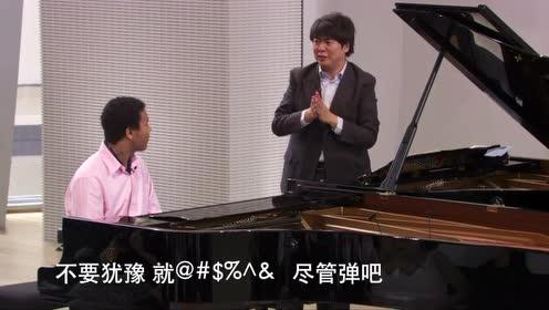 郎朗钢琴课44—梅菲斯特圆舞曲(2)