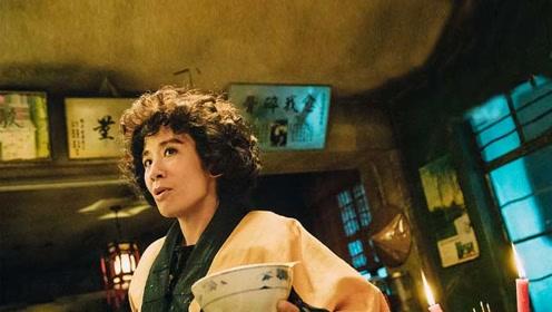 《妖铃铃》:吴君如、沈腾、岳云鹏、papi酱组团卖笑