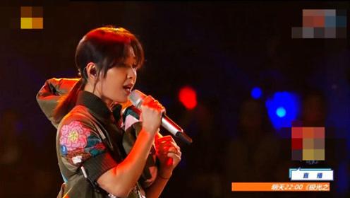 湖南卫视跨年,周笔畅领衔唱《成都》《追光者》等,可焦点却全在她脸上