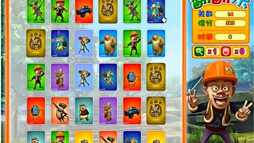 熊出没熊熊乐园超级翻翻乐游戏