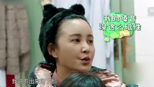 张歆艺已经怀孕 她和医生的一段对话证明了