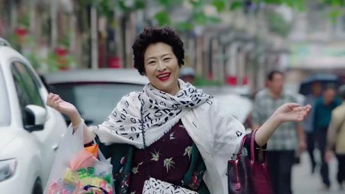 《我的前半生》子君的妈妈薛甄珠演技炸裂 连舞蹈也耍的有模有样