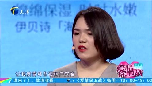 男友对聘礼金要求巨高 女友台上怒喊:你动机不纯!