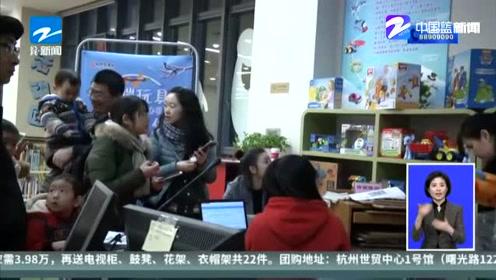 杭州图书馆里可以免费借玩具了