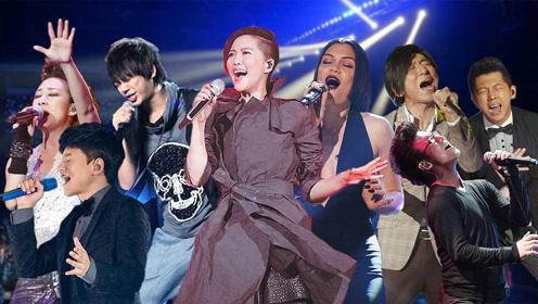 《歌手》炸裂高音top5,汪峰居然才是第五?