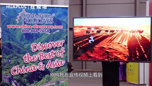 中国的这些地方,让外国游客们如此垂涎欲滴……