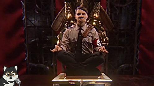 会中国功夫的元首你见过没?男人必看的最爽猛片《功之怒》