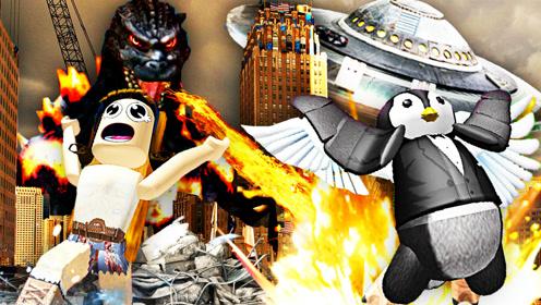 屌德斯解说 Roblox灾难模拟器 巨大怪兽和UFO袭击城市