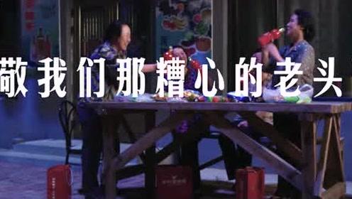 情人节专供:乡村名媛尼古拉斯·赵与史上最接地气版小时代