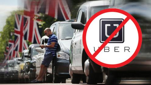Uber伦敦遭停运禁令,超70万人请愿