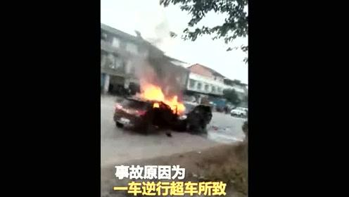 重庆两车相撞起火 三人受伤车子被烧成骨架