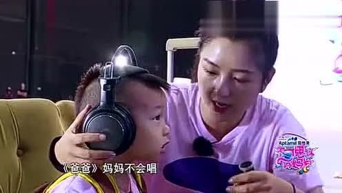 软萌七宝与妈妈何洁合唱《听妈妈的话》