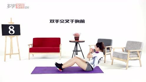 坐姿旋体训练