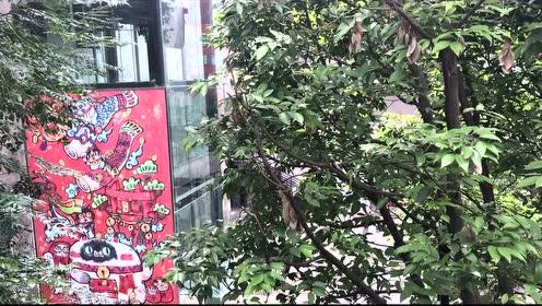 重庆猫儿石创意园