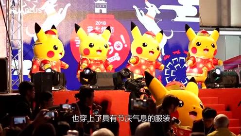 皮卡丘闹元宵!2018台北灯节热闹非凡 200名艺术家共同设计