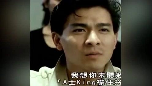 """《赌侠》""""对不起,是同花""""刘德华说完巴掌一啪,挺霸气的赌法啊"""