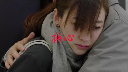 张嘉译李小冉演绎《美好生活》虐恋版《画心》催人泪下
