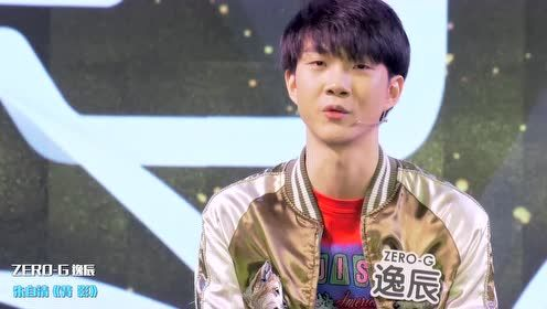 ZERO-G读书会2017集锦