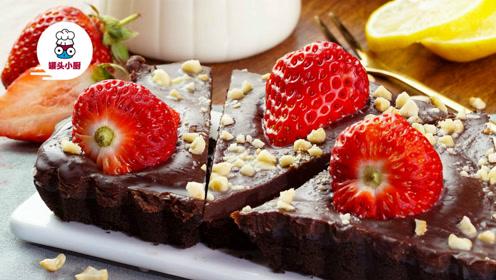 免烤草莓巧克力塔 甜品控的心头爱!